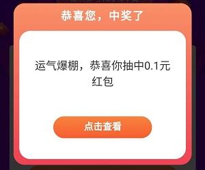 招商银行,免费领取QQ现金红包!