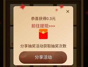 BAOJUN:天天洗牌免费领取现金红包!