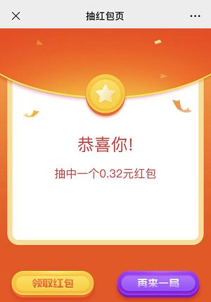 华西证券:免费领取0.3元以上微信红包!