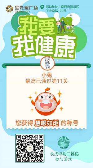 好集荟:免费抽奖领1元微信红包!