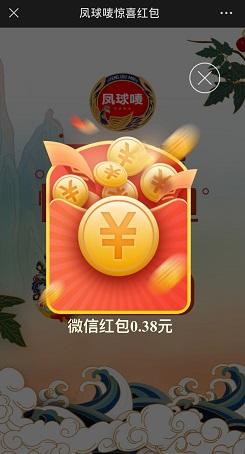 凤球唛红包