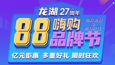 龙湖U享家:每天免费领2个现金红包!