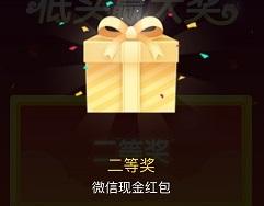 华硕苏皖:免费领取一个现金红包!